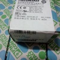 菲尼克斯直通式接线端子 - PT 2,5-TWIN - 3209549
