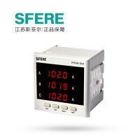 斯菲尔 三相交流 数显电流 电力仪表 PA194I-9X4  AC1A