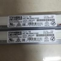 菲尼克斯继电器 REL-MR-24DC/1IC