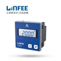 领菲(LINFEE) 单相电流表 带RS485通讯 LNF31-C AC1A