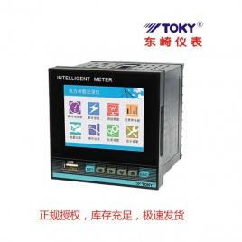 东崎仪表 DR9三相功能电力记录仪 DR9-IRC38B