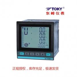 东崎仪表 DW9L液晶三相智能电力仪表 DW9L-IRC38B