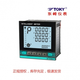东崎仪表 DS9L液晶三相智能电力仪表 DS9L-W-A38