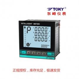 东崎仪表 DS9L液晶三相智能电力仪表 DS9L-V-A38