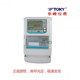 东崎仪表 导轨式三相电能表(可壁挂) DSSD8080-□B