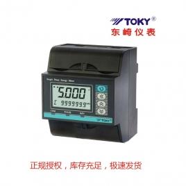东崎仪表导轨式单相电能表 DDZY8080-L080