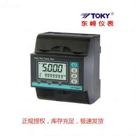 东崎仪表导轨式单相电能表 DDZY8080-L006-F