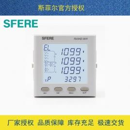 江阴斯菲尔(SFERE) 多功能电表 PD194Z-9HY AC100V 1A-3P3W