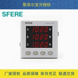 江阴斯菲尔 三相四线 电压数显表 PZ194U-3X4  AC380V-3P4W