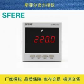 斯菲尔(SFERE) 单相电压 仪表 PZ194U-9X1 AC380V