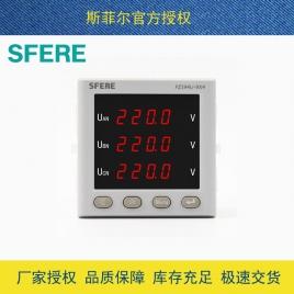 江苏斯菲尔(SFERE) 三相三线 测量三相电压 电表 PZ194U-9X4 A100V-3P3W