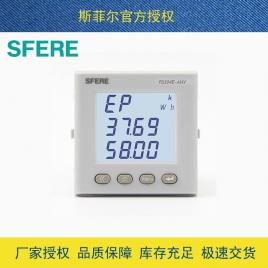 斯菲尔(SFERE) 液晶显示 多功能表 PD194E-AHY AC380V 1A-3P4W