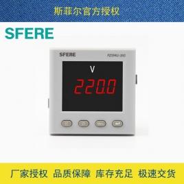 斯菲尔(SFERE) 单相电压数显 电测量仪表 PZ194U-3X1 AC100V