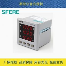 斯菲尔 交流数显 三相电流 电力仪表 PA194I-3X4  AC1A