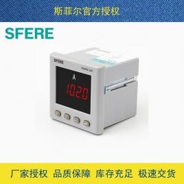 江阴长江斯菲尔(SFERE) 交流数显 单相电流表 PA194I-3X1  AC1A