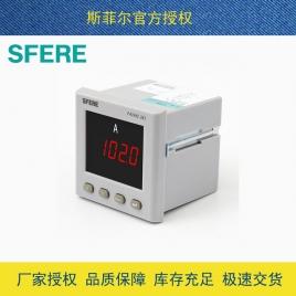 江苏斯菲尔 单相数显 交流电流表 带RS485通讯 PA194I-3K1  AC1A