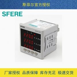 斯菲尔(SFERE) 仪器仪表厂家 多功能表 PD194Z-9H4 AC100V 1A-3P3W