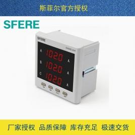 斯菲尔(SFERE) 数显 三相交流 电流表 PA194I-2X4  AC5A
