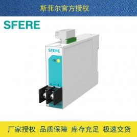 斯菲尔(SFERE) 交流电流变送器 JD194-BS4I 精度0.5级 In:AC5A OUT:DC4-20mA