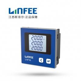 领菲(LINFEE) 交流数显 三相电流表 带通讯 LNF36-C AC1A