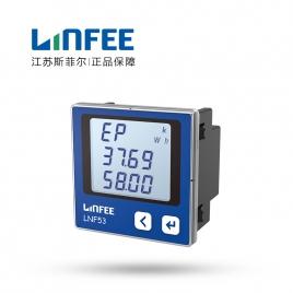 领菲(LINFEE) 多功能电能表 LNF53 AC380V 5A-3P4W