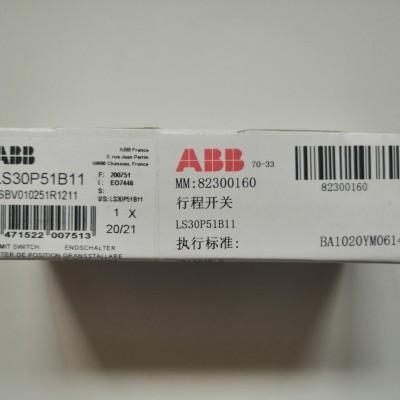 ABB行程开关LS系列LS30P51B11;82300160
